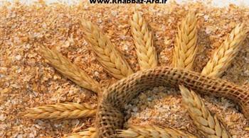 Khabbaz-Ard - Sabous